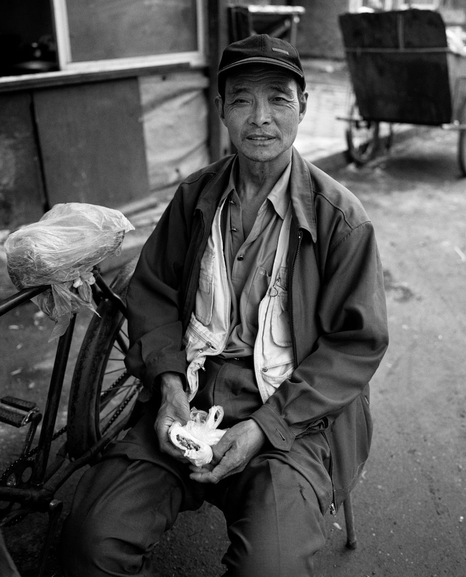 jilin-vendor-print.jpg